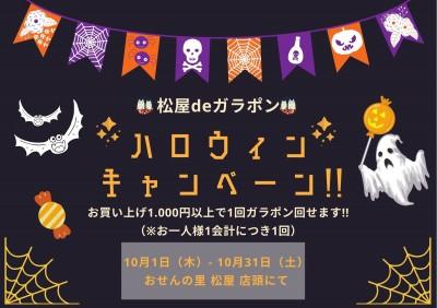 紫とオレンジ、ハロウィン、仮装パーティー、招待状